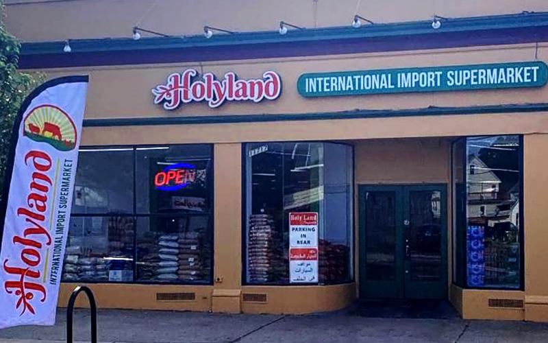 Holyland Supermarket Halal Goods Cleveland Ohio